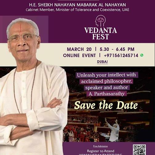 Vedanta Fest