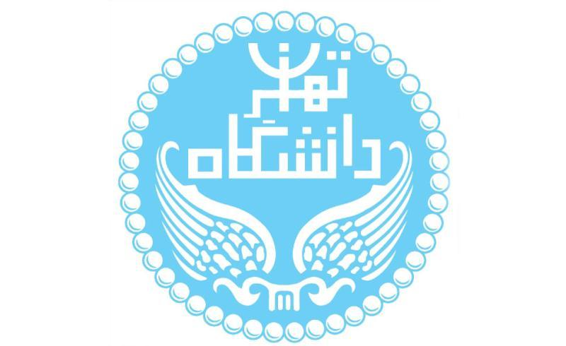 University of Tehran
