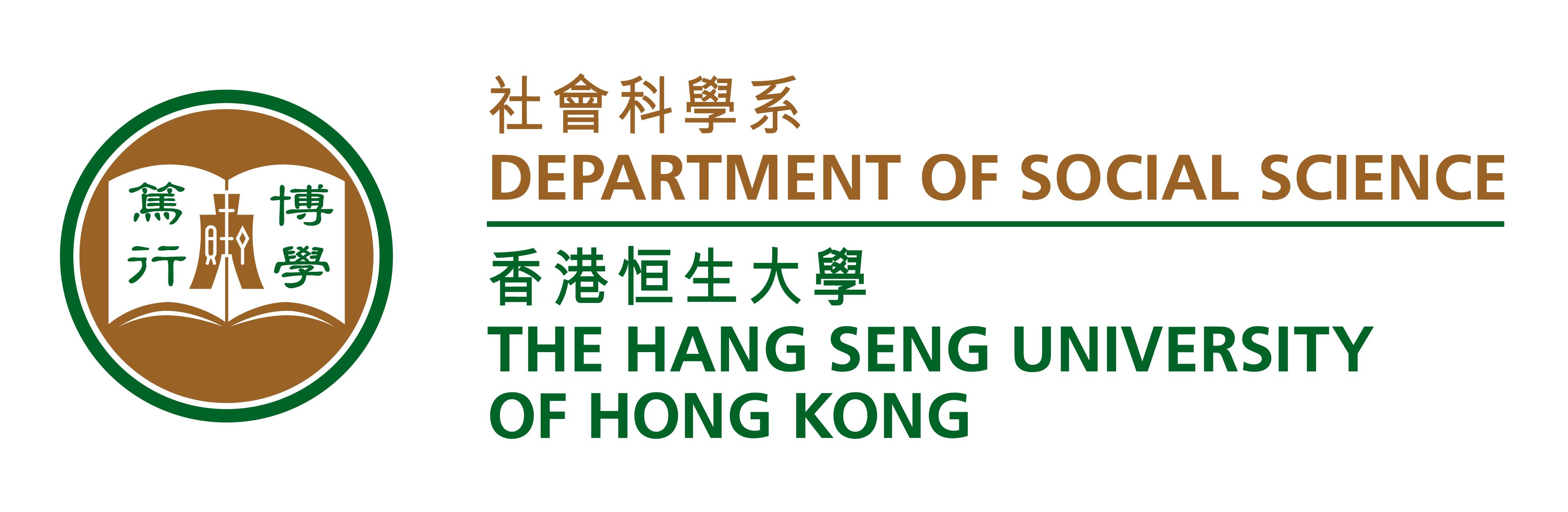 Department of Social Science, The Hang Seng University of Hong Kong